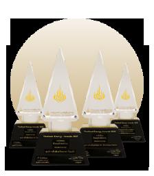 Thailand Energy Awards 2019