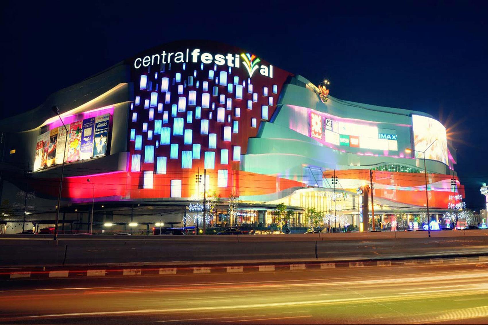 CentralFestival Chiangmai