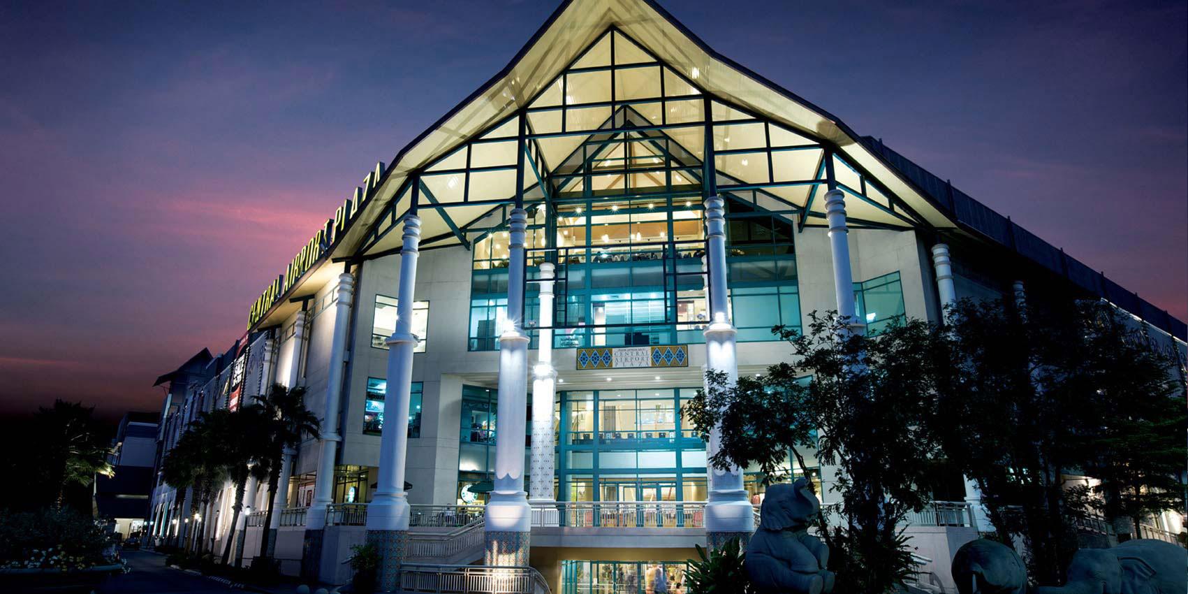 CentralPlaza Chiangmai Airport