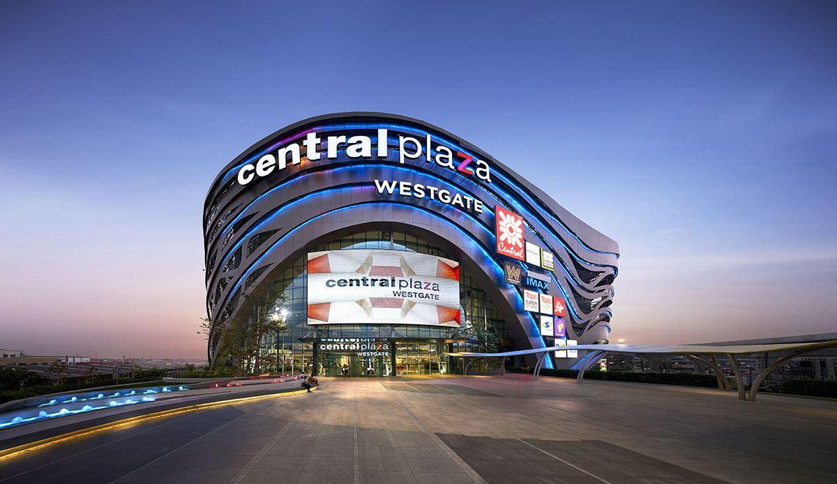 เซ็นทรัลพลาซา เวสต์เกต | Central Pattana (CPN)